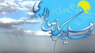 TasvirShakhes-ShiaShenasi-8724-05-ThaqalainSite