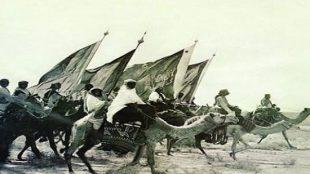 TasvirShakhes-81-Kashani-BahseTarikhi-ThaqalainSite