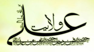 TasvirShakhes-82-Kashani-BahseTarikhi-ThaqalainSite