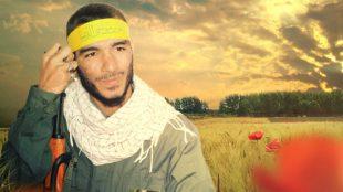 TasvirShakhes-ArefeMosallah-ThaqalainSite