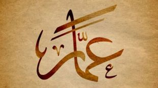 TasvirShakhes-Kashani-13950322-05-Ammar-ThaqalainSite