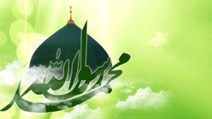 TasvirShakhes-Sadighi-13950519-04-MojezeAkhlaghePayambar(S)-ThaqalainSite
