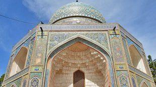 TasvirShakhes-ShiaShenasi-9035-01-ThaqalainSite