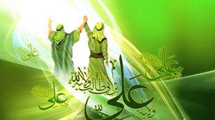 TasvirShakhes-TaCheshmeGhadir-004-ThaqalainSite