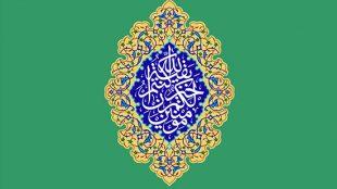 TasvirShakhes-Kashani-13950606-Mahdaviyat-05-ThaqalainSite