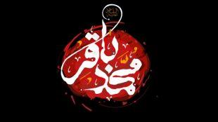 TasvirShakhes-Kashani-13950618-HefzeTohid-ThaqalainSite