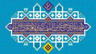 TasvirShakhes-Kashani-13950627-Aeme-Va-Tazime-Shaaer-Dar-Ghadir---Masjed-Ozgol