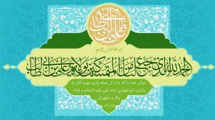 TasvirShakhes-Kashani-13950629-Derangi-Dar-Rahbordhaye-Emamane-Shie-Dar-Masaleye-Ghadir---Marvi