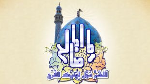 TasvirShakhes-Kashani-13950703-Mahdaviyat