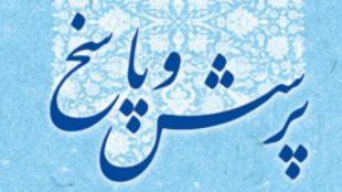 TasvirShakhes-MaheRamezan-120-ThaqalainSite