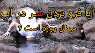 TasvirShakhes-MaheRamezan-93-ThaqalainSite