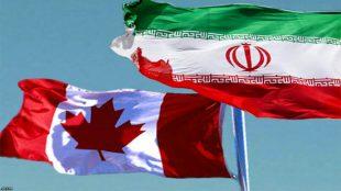 TasvirShakhes-Modafean-az-dehdast-ta-Canada---ThaqalainSite