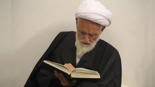 Haeri-13950727-Tafsir-ThaqalainSite