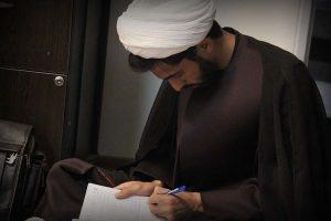 Sadighi-13950724-Tafsir-ThaqalainSite (5)