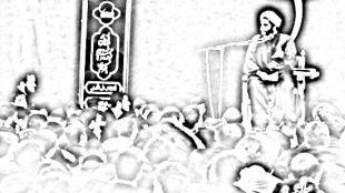 TasvirShakhes-Kashani-13950716-Tavali&Tabarri-ThaqalainSite