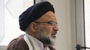 TasvirShakhes-Miri-Tafsir-13950804-ThaqalainSite