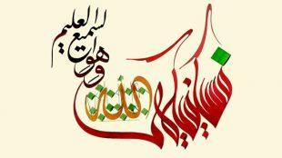 TasvirShakhes-Sadighi-13950711-03-mahfooz-mandan-az-share-doshmanan-ThaqalainSite
