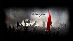 TasvirShakhes-Sadighi-RozeyeShabe10Moharram-ThaqalainSite