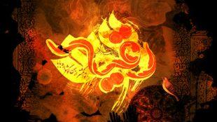 TasvirShakhes-Sadighi-RozeyeShabe3Moharram-ThaqalainSite