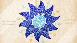 TasvirShakhes-Kashani-13950802-Mahdaviya