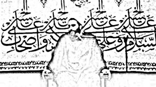 TasvirShakhes-Kashani-13950810-TafasireSekoularhaAzGhiyameSeyedoshohadaAS-ThaqalainSite