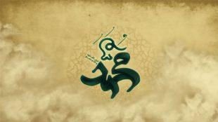 TasvirShakhes-Sadighi-13950714-07-kkamare-payambar-ra-shekastand-ThaqalainSite