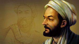 TasvirShakhes-Sadighi-13950714-10-ebne-sina-ThaqalainSite