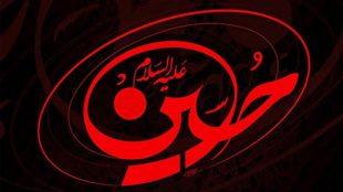 TasvirShakhes-Sadighi-13950715-02-jebreil-ThaqalainSite