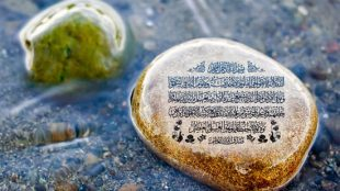 TasvirShakhes-Sadighi-13950716-02-ayatolkorsi-ThaqalainSite