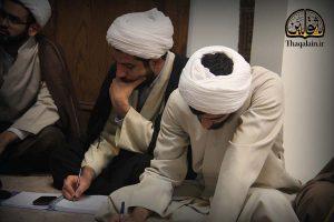Miri-13950916-Tafsir-ThaqalainSite (4)