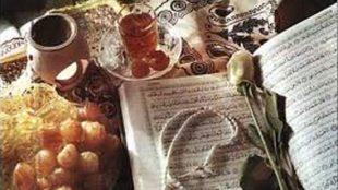 TasvirShakhes-AhkameRoze-157-ThaqalainSite