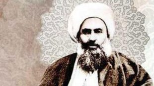 TasvirShakhes-Kashani-13940726-03-Sheikh-Fazlollahe-Nouri-ThaqalainSite
