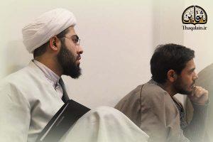 Haeri-13951015-Tafsir-ThaqalainSite (2)