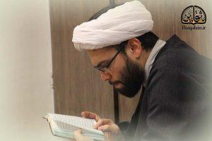 Haeri-13951015-Tafsir-ThaqalainSite (7)