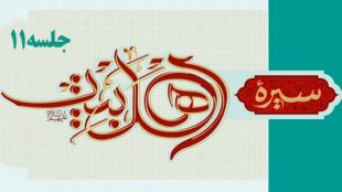 Kashani-Sire-13951012-ThaqalainSite