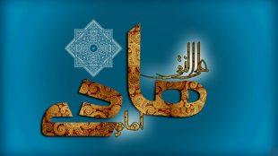 TasvirShakhes-Emam-Hadi-001-ThaqalainSite