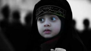 TasvirShakhes-Hejab-009-ThaqalainSite