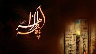 TasvirShakhes-Kashani-13931209-01-manbae-shahadat-ThaqalainSite