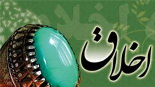 TasvirShakhes-Khodsazi-21-ThaqalainSite