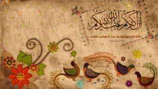 TasvirShakhes-Sadighi-13950817-07-taghva-ThaqalainSite
