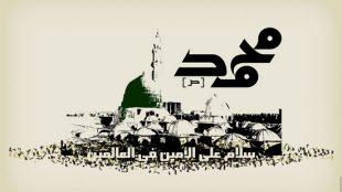 TasvirShakhes-Sadighi-13950915-07-Mohabbat-ThaqalainSite