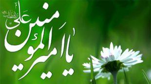 TasvirShakhes-Sadighi-13951020-05-Eslahe-Beyne-Ommat-ThaqalainSite
