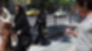 TasvirShakhes-Hejab-062-ThaqalainSite