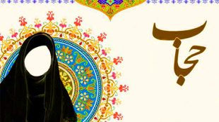 TasvirShakhes-Hejab-064-ThaqalainSite