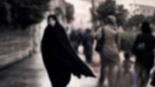 TasvirShakhes-Hejab-065-ThaqalainSite