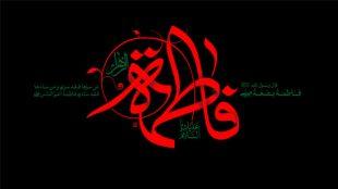 TasvirShakhes-Kashani-13941201-02-HoseynebneRouh-Fatemiye-ThaqalainSite
