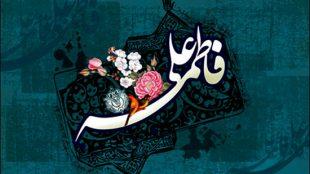 TasvirShakhes-Kashani-13951208-AhamiyateEzdevajeAmiralmomenin(AS)vaHazrateZahra(S)-ThaqalainSite