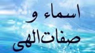 TasvirShakhes-asma-13951203-thaqalain-ir