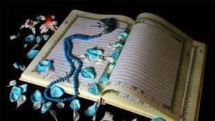 TasvirShakhes-Quran-13951224-Thaqalain-Ir
