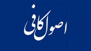 TasvirShakhes-Taghilat-13951227-Thaqalain-Ir